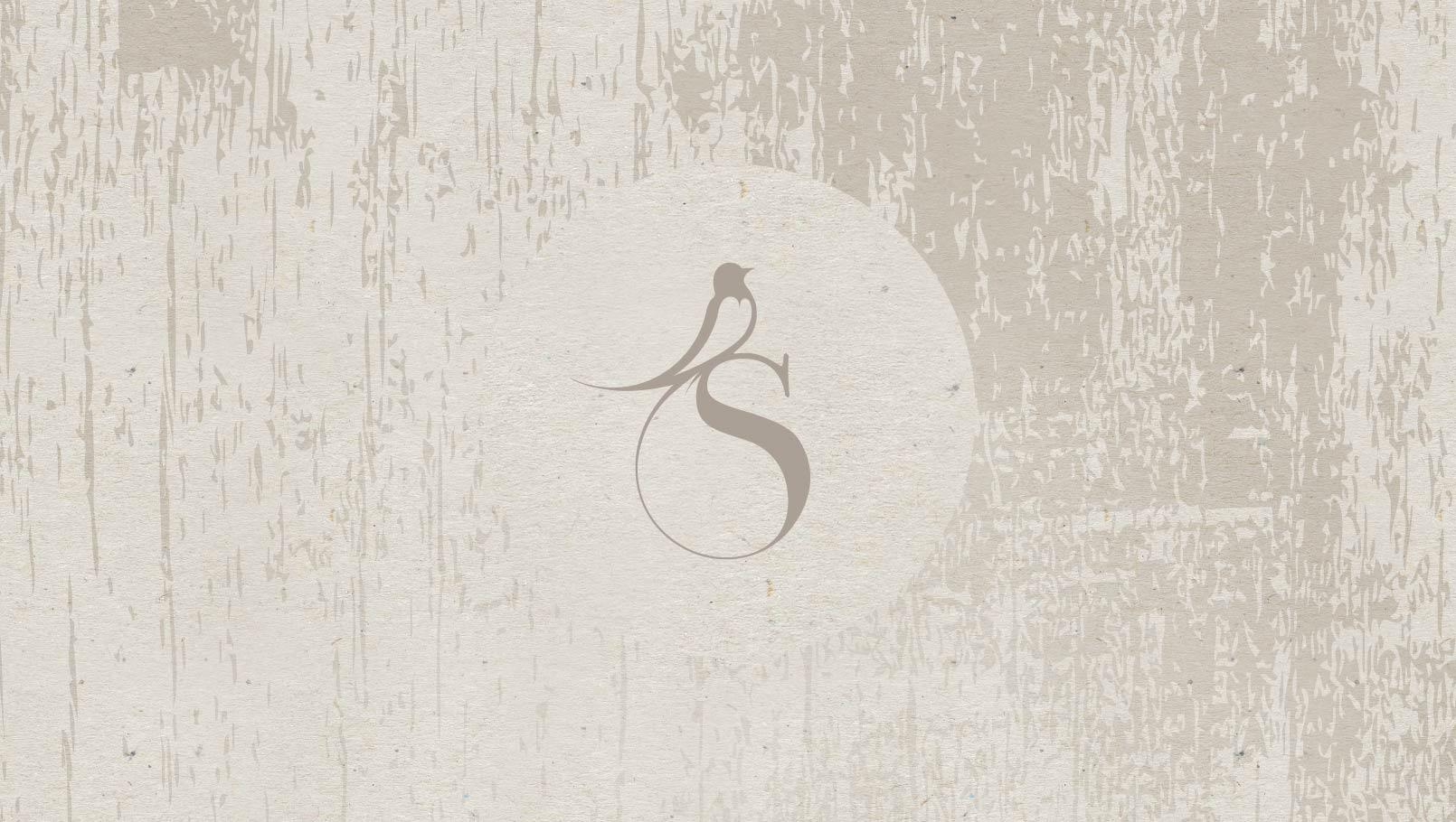 Brand and digital design Swallowtail Hill logo mark.